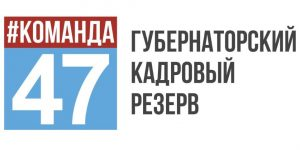 40270_zayavki-na-konkurs-guberna