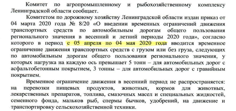 вх.12-2760_1